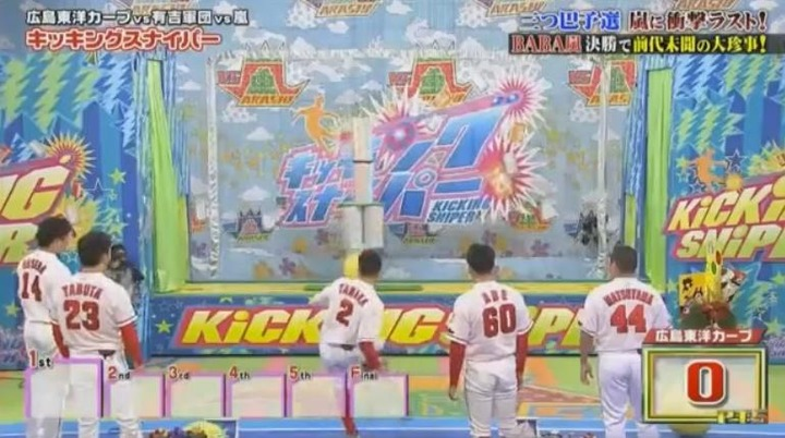 20180103VS嵐SP74