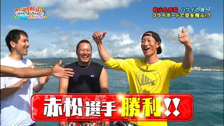 20161216金ぶちカープ優勝旅行69