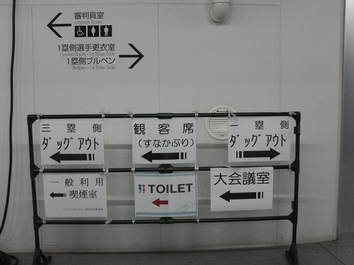 達川光男講演会_004