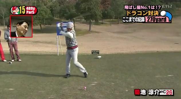 カープ選手会ゴルフ2014144