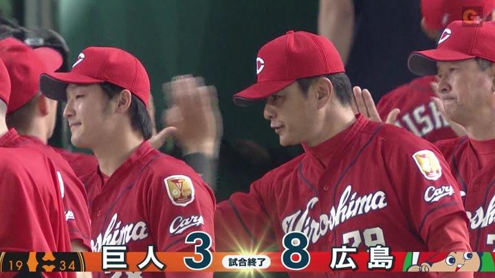 床田緒方12