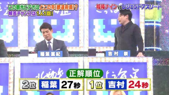 20170208ミラクル9前田&稲葉84