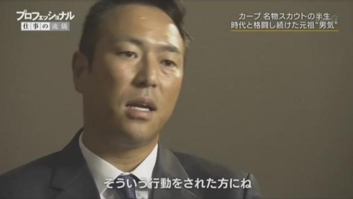 20171225プロフェッショナル苑田聡彦311