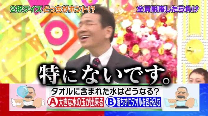 20170208ミラクル9前田&稲葉46