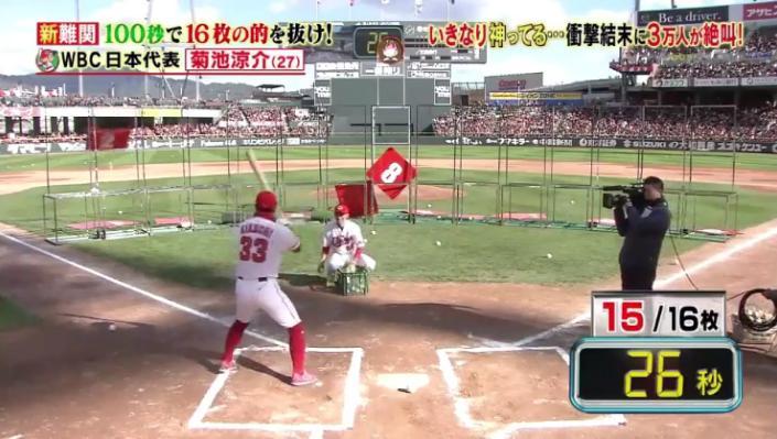 20171202炎の体育会TV196