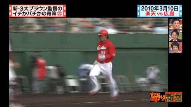 20130724怒り新党140