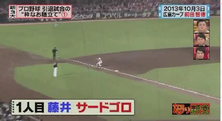 20151118 怒り新党前田引退試合026