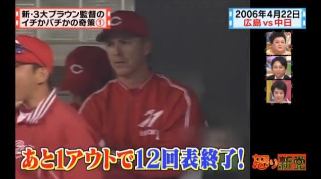 20130724怒り新党051