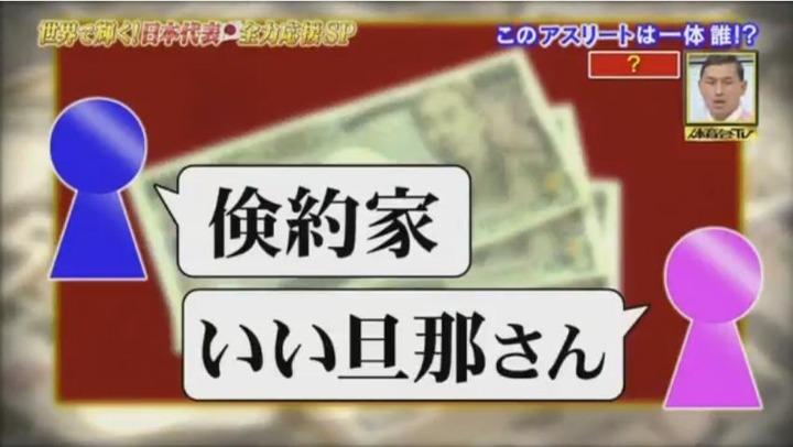 20170318炎の体育会TV29