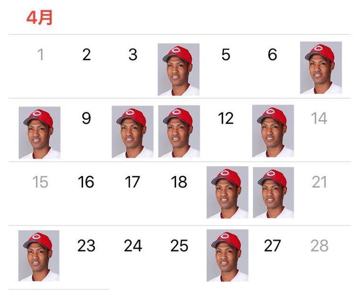アドゥワカレンダー1