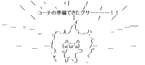 江草AA19