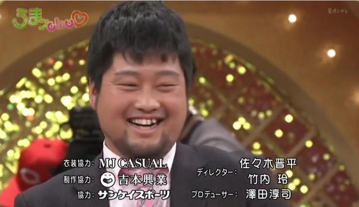 20161225うまンchu中崎111