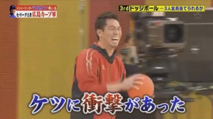20180106炎の体育会TV342