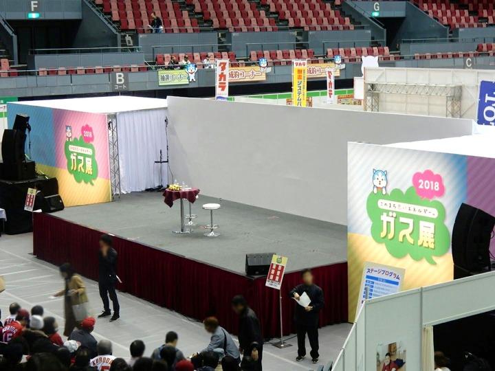 20181118黒田博樹トークショー71