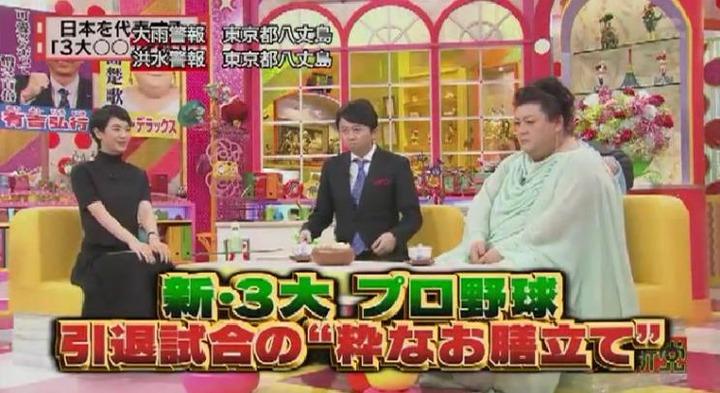 20151118 怒り新党前田引退試合002