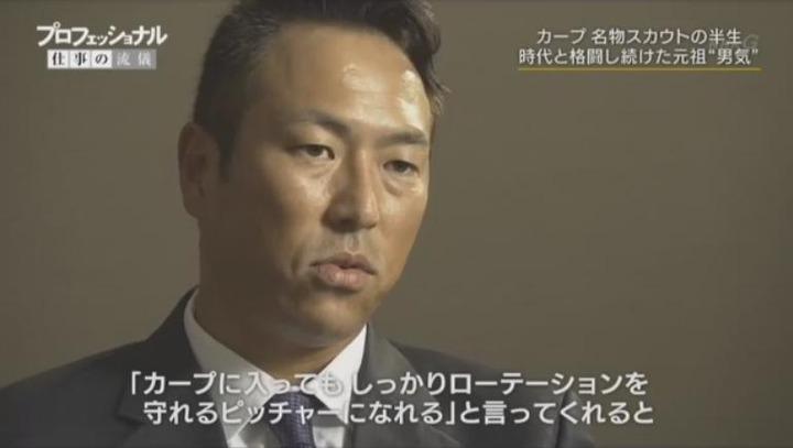 20171225プロフェッショナル苑田聡彦309