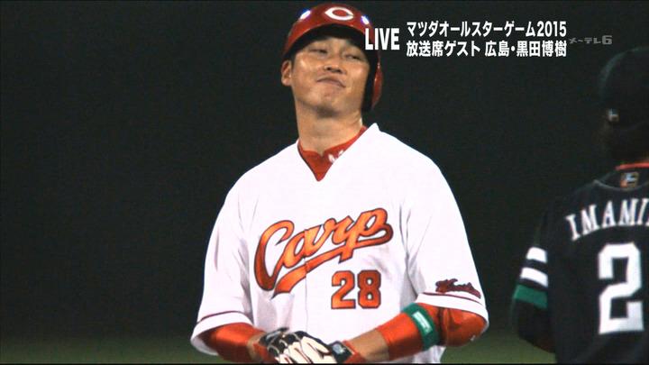 新井781