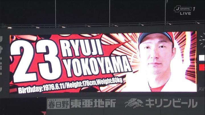 横山004