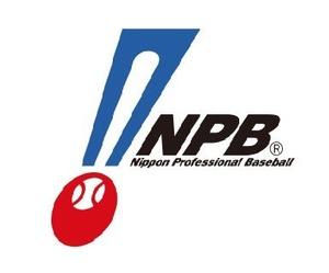 NPBロゴ1