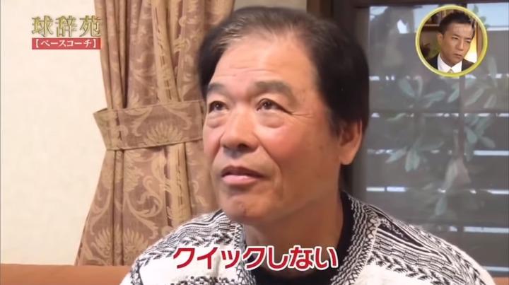 20191207球辞苑38
