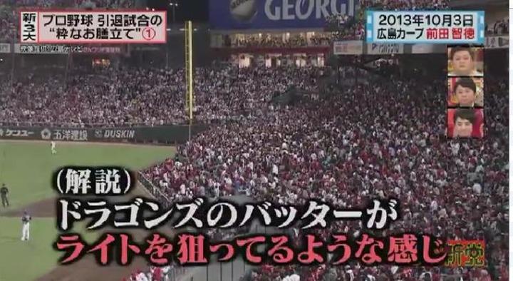 20151118 怒り新党前田引退試合024