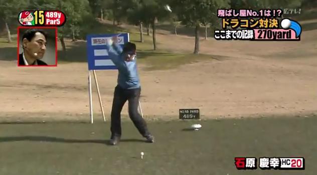 カープ選手会ゴルフ2014154