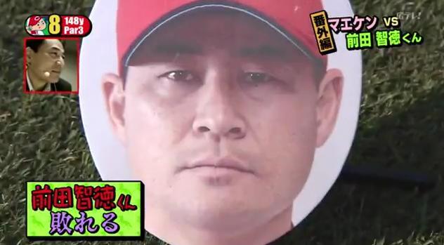 カープ選手会ゴルフ2014054