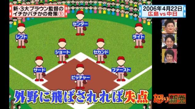 20130724怒り新党038