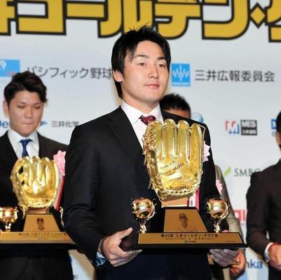 2016ゴールデングラブ賞5