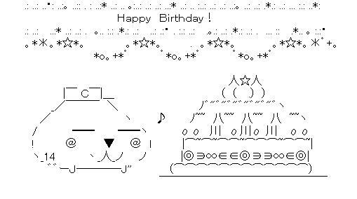 誕生日AA大瀬良ケーキ