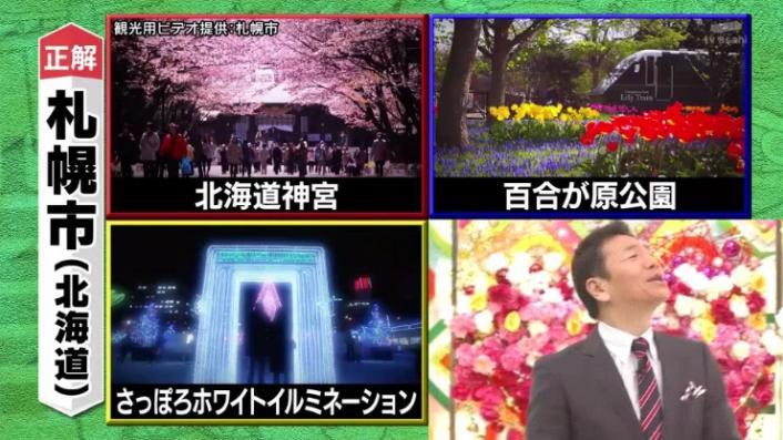 20170208ミラクル9前田&稲葉88