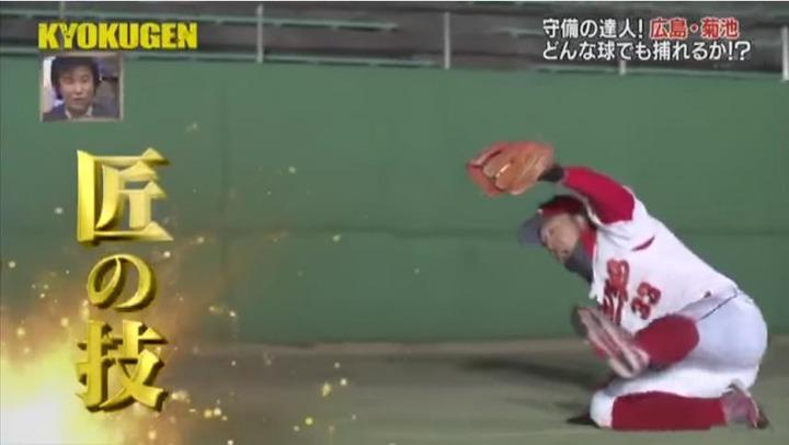 20171231KYOKUGEN菊池テニス107