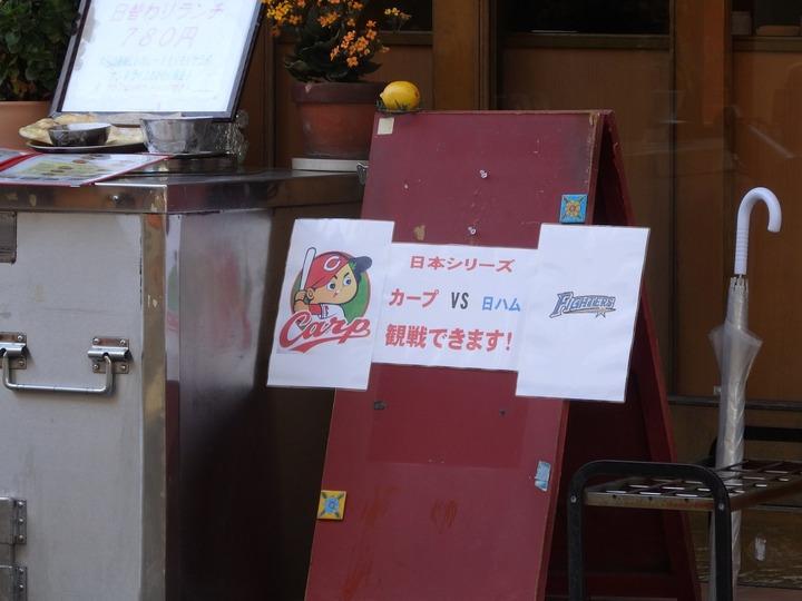 地元広島2016日本シリーズ42