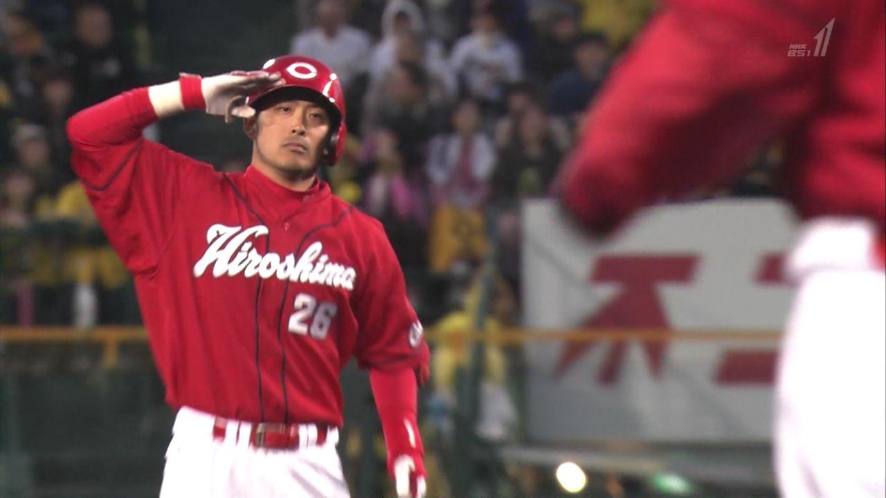 http://livedoor.blogimg.jp/koisokucarp/imgs/0/5/055046e2.jpg