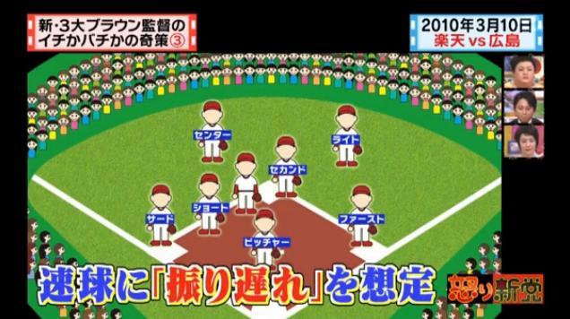 20130724怒り新党136