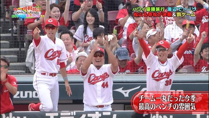 20161216金ぶちカープ優勝旅行72