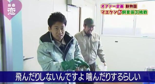 恋すぽ新春SP菊池久本マエケン022