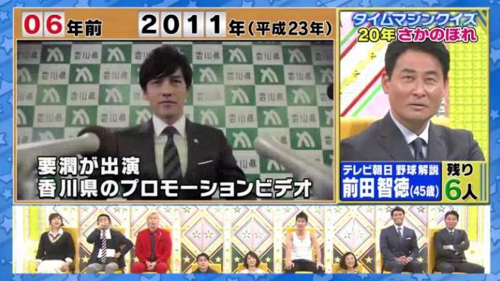 20170208ミラクル9前田&稲葉15