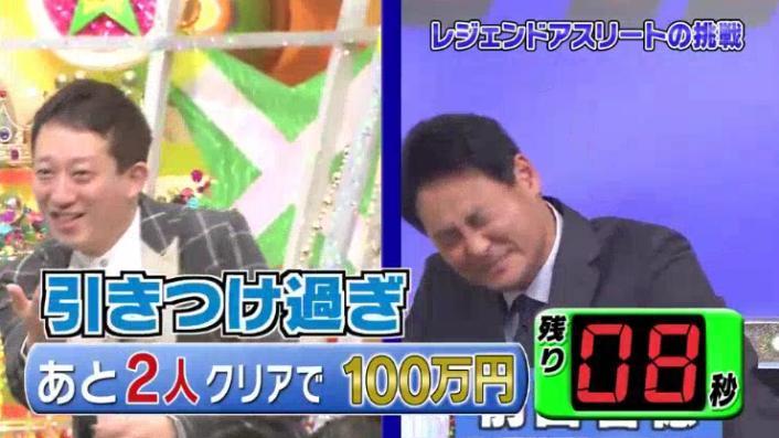 20170208ミラクル9前田&稲葉264