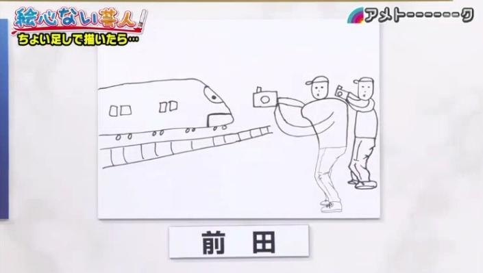 20190321アメトーーク絵心ない芸人44