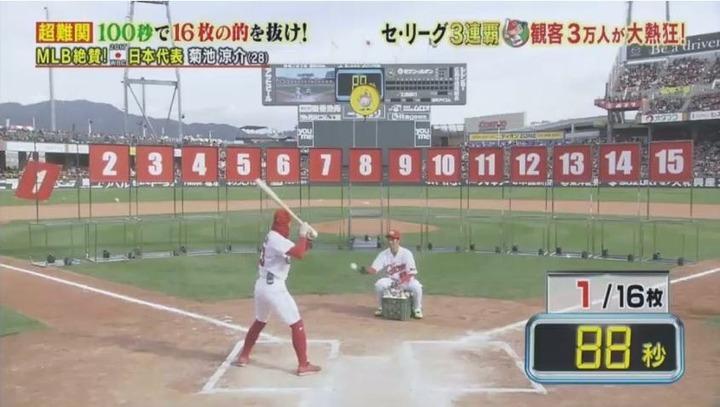 20181201炎の体育会TV60