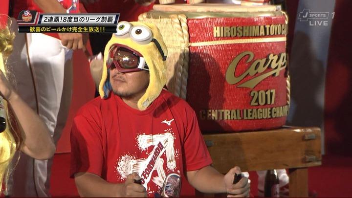 2017カープビールかけ135