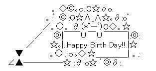 誕生日AAHappyBirthday1