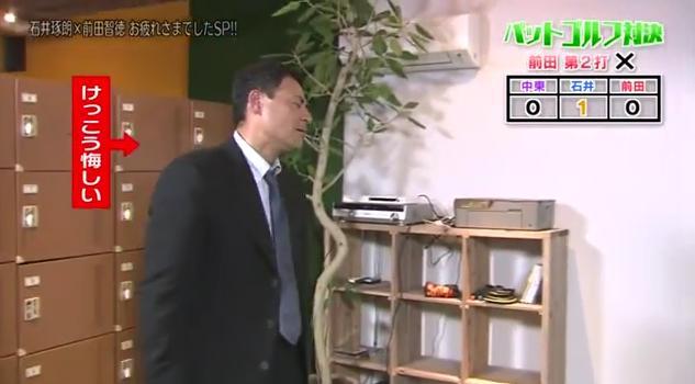 石井琢朗×前田智徳187