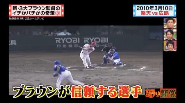 20130724怒り新党133