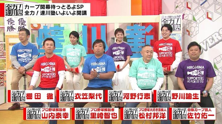 20200317達川塾2