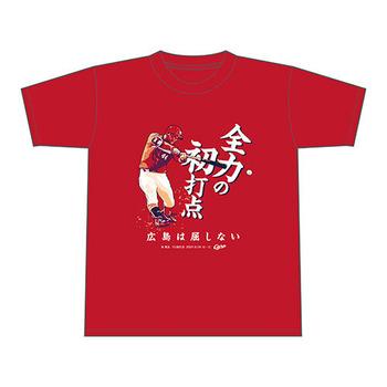 2021林晃汰プロ初打点記念Tシャツ1