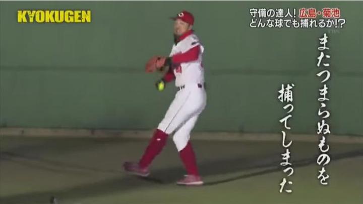 20171231KYOKUGEN菊池テニス66