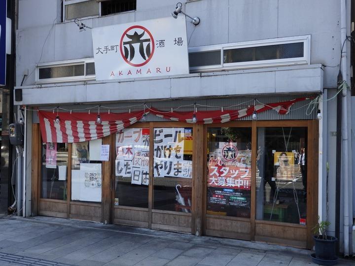 地元広島2016日本シリーズ39