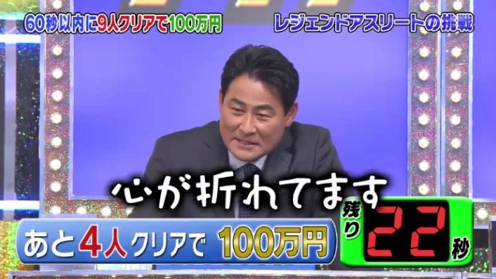 20170208ミラクル9前田&稲葉237